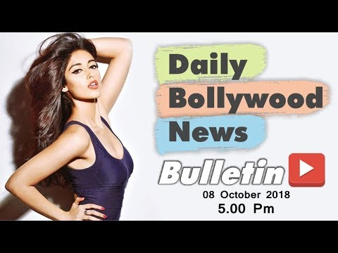 Latest Hindi Entertainment News From Bollywood | Ileana D'Cruz | 8 October 2018 | 5:00 PM