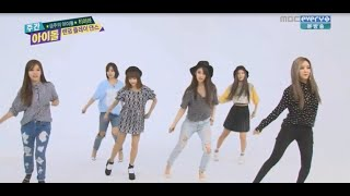 [Eng Sub] 140924 T-ara (티아라) Random Play Dance Weekly Idol Ep 165