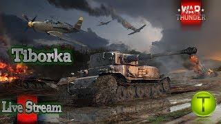 War Thunder:Útban a Párduc felé
