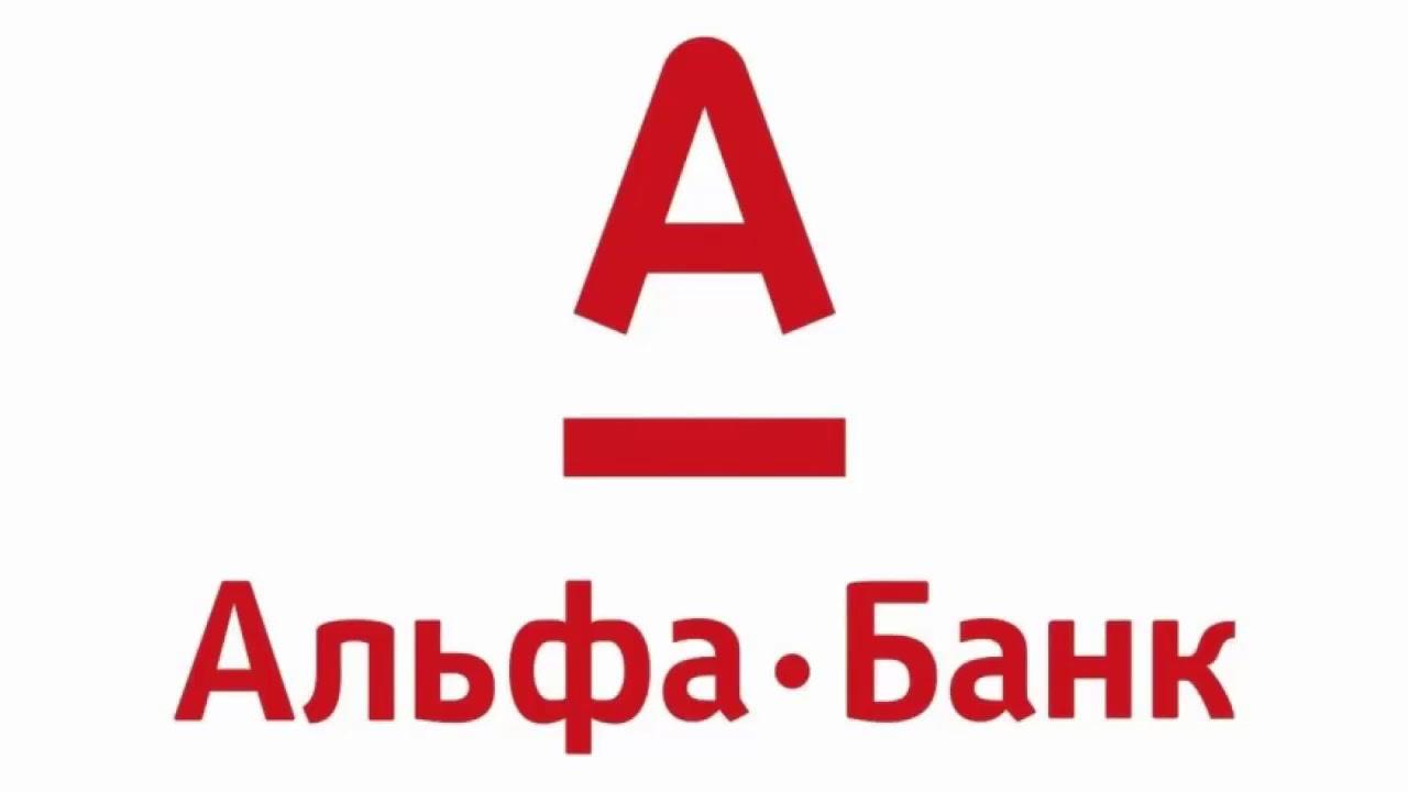 кредит под залог недвижимости русфинанс банк