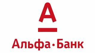 видео Отзывы о Альфа-Банке: «Страховка для потребительского кредита»