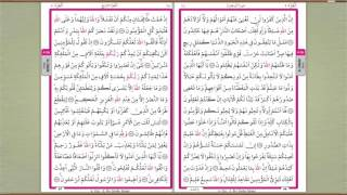 Al-i İmran Suresi 121-140 Ayetleri (Kuran-ı Kerim Tefsiri Abdullah Parlıyan)