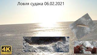 Зимняя рыбалка 06 03 2021 Ловля судака на зимнюю блесну
