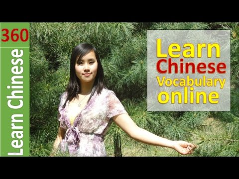 Learn Chinese Vocabulary | Learn chinese online.