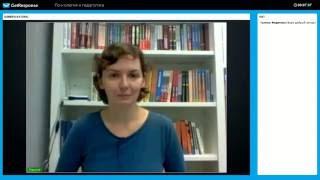 http://chtenie-zaitsev.ru/ методики Н. Зайцева для педагогов, психология и педагогика