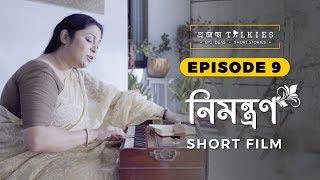 Nimontron (নিমন্ত্রণ) | Episode 9: Projonmo Talkies | Short Film | Saberi Alam