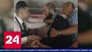 Смотреть видео Дебош на борту: пассажир рейса Москва - Тель-Авив избил проводника - Россия 24 онлайн
