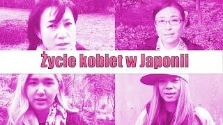 Życie kobiet w Japonii - NAPISY PL