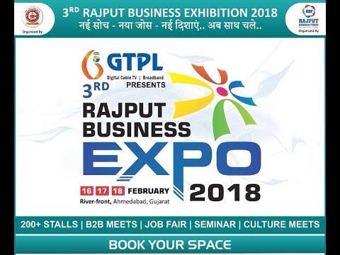 Vadodara Meeting for Rajput Business Expo 2018