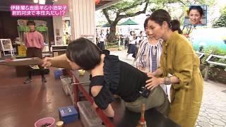 小池栄子さんの射的に挑戦する姿が激しすぎ!?