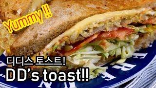 DD tost | en lezzetli tarifi | yemek ve yemek video 泡菜 nasıl