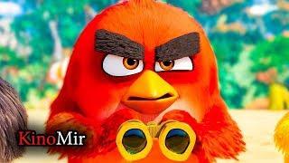 Angry Birds 2 в кино — Русский трейлер (2019)