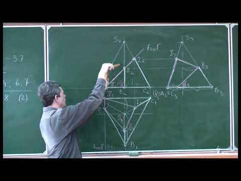 Начертательная геометрия. Лекция 12. Часть 2.