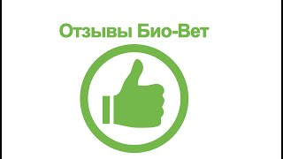 Отзыв клиента клиники в Перово