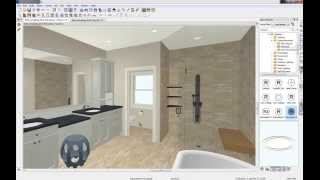Home Designer 2015 - Custom Bath And Lighting Design