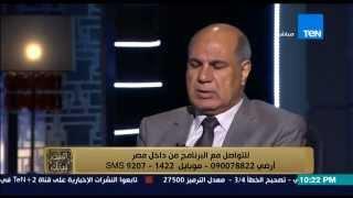 البيت بيتك - رئيس جامعة كفر الشيخ يعتذر للمواطنين على موافقته لقرار استثناء الكبار بالجامعات