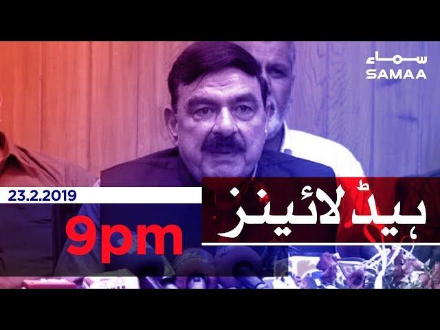 Samaa Headlines - 9PM - 23 February 2019