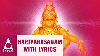 Harivarasanam With Lyrics - Hari Hara Sutha Ashthotram - Sabarimalai Ayyappan Song - Sanskrit Slokas