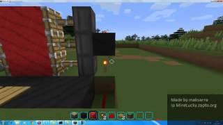 Урок №1! Как зделать раздвижные двери!
