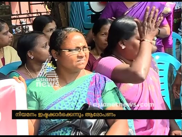 Kozhikode medical college cleaning staff on strike