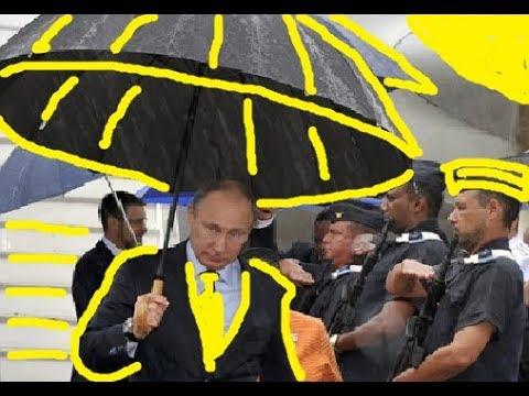 Боевые зонты охраны Путина/ Putin's bodyguards Tactical Umbrellas