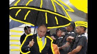 видео Большой зонт