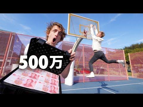 小哥恶搞朋友让他以为他赚了500万元