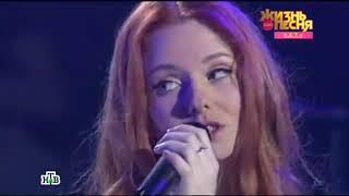 t.A.T.u - 30 минут/30 Minut (Live 2013 @Жизнь как песня)