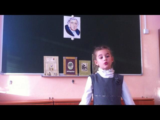 Изображение предпросмотра прочтения – СофьяМалоголовкина читает произведение «Стрекоза и Муравей» И.А.Крылова