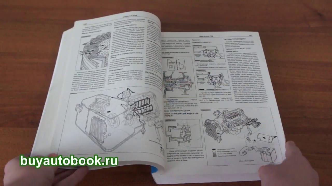 инструкция по ремонту двигателя курсор 13