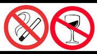 О последствиях вредных привычек