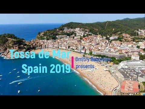 Tossa De Mar, Costa Brava, Spain, June 2019