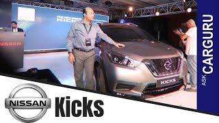 Nissan Kicks आ गई, धूम मचाने, Top 5 element by CARGURU.