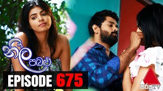 Neela Pabalu - Episode 675 | 02nd February 2021 | Sirasa TV Thumbnail