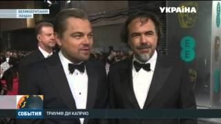 """Леонардо Ди Каприо получил еще одну награду за роль в фильме """"Выживший"""""""
