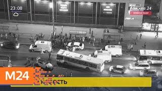 Смотреть видео На Проспекте Вернадского произошло ДТП - Москва 24 онлайн