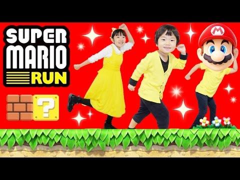 ★「お城にピーチ姫を助けに行くぞ~!スーパーマリオラン!★SUPER MARIO RUN★