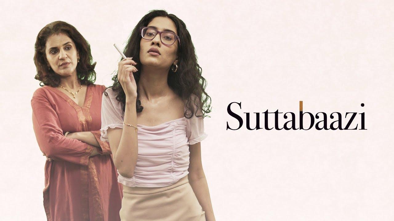 Suttabaazi   Short Film   Ft. Renee Sen   Kabeer Khurana - YouTube