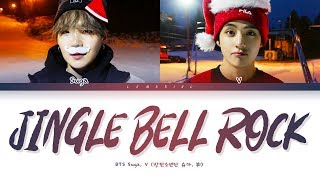 Baixar BTS Suga, V Jingle Bell Rock Lyrics (방탄소년단 슈가, 뷔 Jingle Bell Rock 가사) [Color Coded Lyrics/Eng]