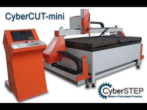 видео: Установка плазменной резки CyberCUT-mini