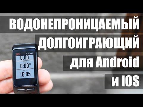 Обзор фитнес-часов Garmin vivoactive HR — удачного гибрида фитнес-браслета и умных часов