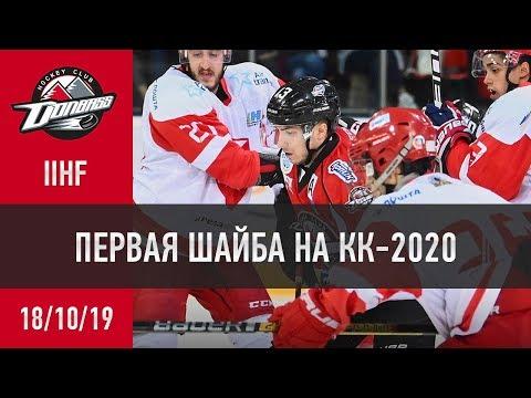 HC Donbass: Илья Коренчук - автор первой шайбы на КК-2020