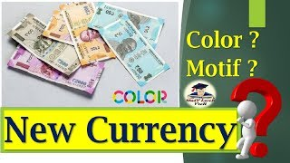 Color and Motif of New Currency Notes - Current Affairs 2018- By VeeR