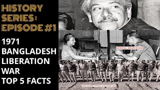 HISTORY SERIES : EPISODE #1- 1971 BANGLADESH LIBERATION WAR TOP 5 FACTS