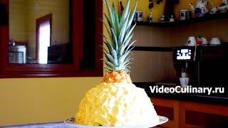 Торт Панчо с ананасом - Рецепт Бабушки Эммы