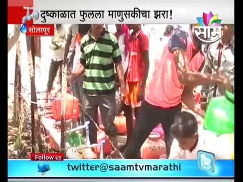 Farmer donates his water for Village in Solapur