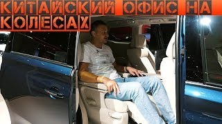 ТОЙОТА В ПАНИКЕ - 7 мест и ТУРБО МОТОР - ЭТО КИТАЙ