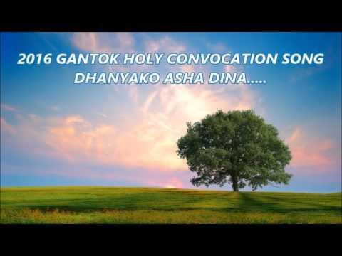 DHANYAKO ASHA DINA   NEW NEPALI EL SHADDAI CHRISTIAN SONG