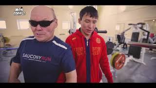 Иван Халдеев победитель в номинации «ПОВОРОТ СУДЬБЫ».