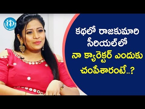 Sushma Kiron Explains About Her Role In Kathalo Rajakumari Serial   Soap Stars With Anitha